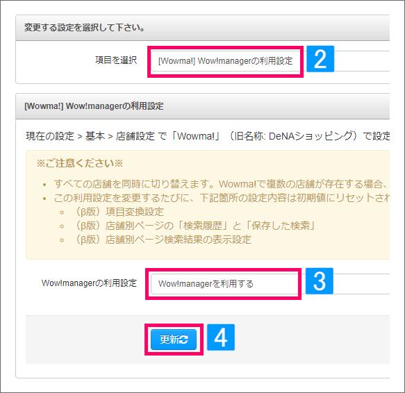 変更 情報 履歴 登録 au